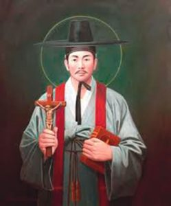 St Andrew Kim