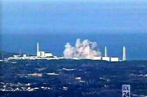 kami-fuku-2-DW-Vermischtes-Fukushima